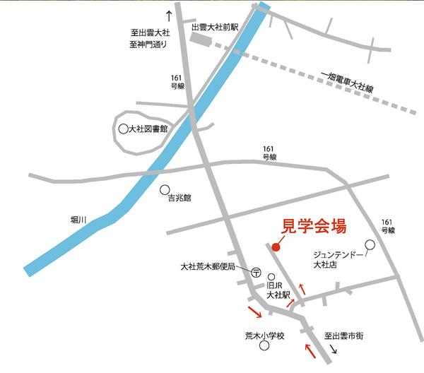 150725_openhousemap